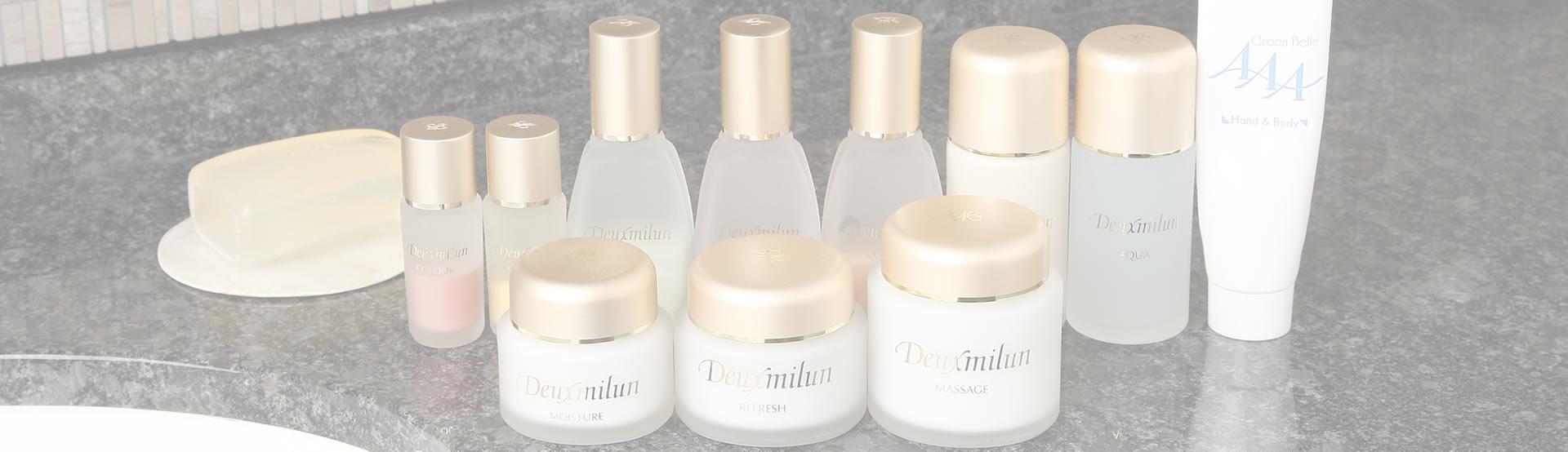 素肌美サロン|安全な化粧品の購入・販売・使い方
